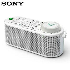 ソニーワイヤレススピーカーお手元テレビスピーカーSRS-LSR100テレビ音声を手元ではっきり聴けます