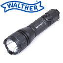 ワルサー LEDライト LEDタクティカルライト TacticalXT2 UMA37034 WALTHER マグライト 懐中電灯 【送料無料】【KK9N0D18P】