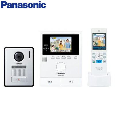 パナソニック ワイヤレスモニター子機 Panasonic VL-WD616 panasonic 【送料無料】 [VLWD616]