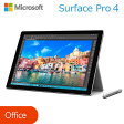 マイクロソフト Surface Pro 4 12.3インチ Windows タブレット 256GB Core i7 サーフェイス CQ9-00014 【送料無料】【KK9N0D18P】