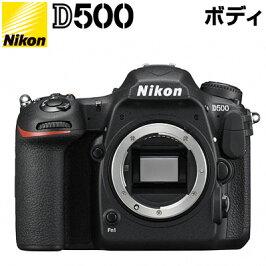 ニコンデジタル一眼レフカメラボディ単体D500