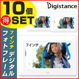 【10個セット】ゾックス7インチデジタルフォトフレームデジスタンスDS-DA720WH10個セットDS-DA720WH-10SETホワイト