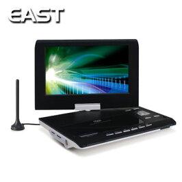 アズマ9インチポータブルDVDプレーヤーバッテリー内蔵ワンセグ・フルセグ自動切替機能搭載DVD-F914