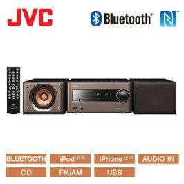 JVCビクターコンパクトコンポーネントシステムフルレンジスピーカーウッドコーンオーディオEX-S5-Tブラウン