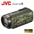 JVC ビデオカメラ エブリオR 防水 防塵 ハイビジョンメモリームービー 32GB GZ-R400-G カモフラージュ 【送料無料】【KK9N0D18P】