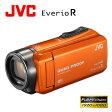 JVC ビデオカメラ エブリオR 防水 防塵 WiFi対応 ハイビジョンメモリームービー 64GB GZ-RX600-D オレンジ 【送料無料】【KK9N0D18P】