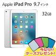 【今ならケースプレゼント!】Apple iPad Pro 9.7インチ Retinaディスプレイ Wi-Fiモデル MLMP2J/A 32GB シルバー MLMP2JA 【送料無料】【KK9N0D18P】