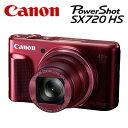 キヤノン コンパクトデジタルカメラ PowerShot SX720 HS パワーショット PSSX720HS-RE レッド 【送料無料】【KK9N0D18P】
