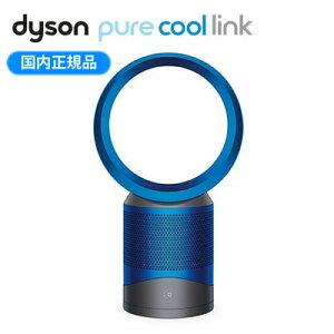 ダイソン 扇風機 空気清浄機能付 テーブルファン Pure Cool Link DP01IB …