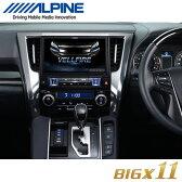 ALPINE アルパイン ヴェルファイア 30系/ヴェルファイア ハイブリッド 30系 専用 11型WXGA カーナビ ビルトインカーアロマ付属 EX11V-VE-B ビッグX 11シリーズ【送料無料】【KK9N0D18P】