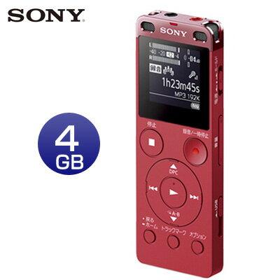 ソニー ステレオ ICレコーダー 4GB USBダイレクト接続 ICD-UX560Fシリーズ ICD-UX560F-P ピンク 【送料無料】【KK9N0D18P】