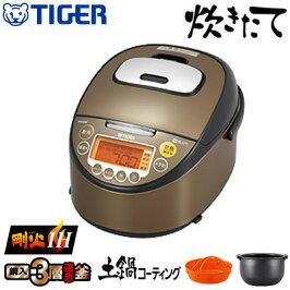 タイガー5.5合炊き炊飯器IH炊飯ジャー炊きたてJKT-J100-XTブラウンステンレス