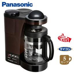 パナソニック コーヒーメーカー ステンレスフィルター付き NC-R500-T ブラウン 【送料無料】【KK9N0D18P】