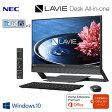 NEC デスクトップパソコン LAVIE Desk All-in-one DA770/EAB 23.8型ワイド PC-DA770EAB ファインブラック 2016年夏モデル【送料無料】【KK9N0D18P】