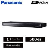 パナソニック ブルーレイディスク レコーダー ディーガ 1チューナー 500GB HDD内蔵 DMR-BRS520 【送料無料】【KK9N0D18P】