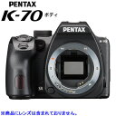 ペンタックス デジタル一眼レフカメラ PENTAX K-70 ボディ K-70-BODY-BK ブラック【送料無料】【KK9N0D18P】