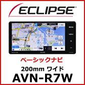 【即納】イクリプス 7型ワイド 200mmワイド カーナビ メモリーナビ Rシリーズ AVN-R7W フルセグ DVD Bluetooth 【送料無料】【KK9N0D18P】