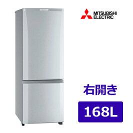 三菱電機冷蔵庫168L右開き2ドア冷凍冷蔵庫MR-P17A-Sピュアシルバー