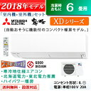 【3000円OFFクーポン対象!7/24(火)16:59まで】三菱 6...