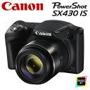 キヤノン コンパクトデジタルカメラ PowerShot SX430 IS パワーショット PSSX430IS 1790C004 【送料無料】【KK9N0D18P】