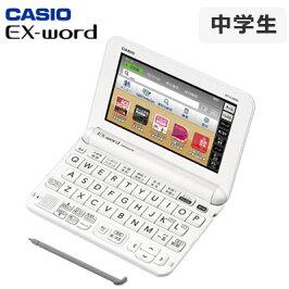 カシオ電子辞書エクスワードEX-word中学生モデルXD-G3800WEホワイト