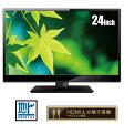 【即納】24型 ハイビジョン LED液晶テレビ ZM-2400TV 壁掛け対応 レボリューション 【送料無料】【KK9N0D18P】