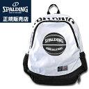 【正規販売店】スポルディング バスケットボール バッグ ライズ ボール ホワイト 40-018BWH【送料無料】...