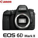 【キャッシュレス5%還元店】キヤノン デジタル一眼レフカメラ EOS 6D Mark II ボディ EOS6DMK2 CANON【送料無料】【KK9N0D18P】