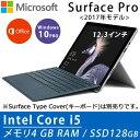 マイクロソフト Surface Pro 12.3インチ Windows タブレット 128GB Core i5 サーフェス 2017年モデル FJT-00014 【送料無料】【KK9N0D18P】