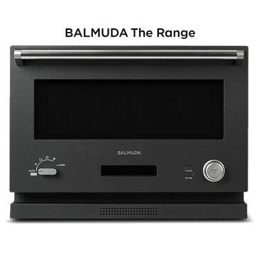 バルミューダ オーブンレンジ BALMUDA The Range K04A-BK ブラック 18L【送料無料】【KK9N0D18P】
