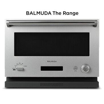 バルミューダ オーブンレンジ BALMUDA The Range K04A-SU ステンレス 18L【送料無料】【KK9N0D18P】