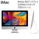 Apple 21.5インチ iMac Intel Core i5 3.0GHz 1TB Retina...