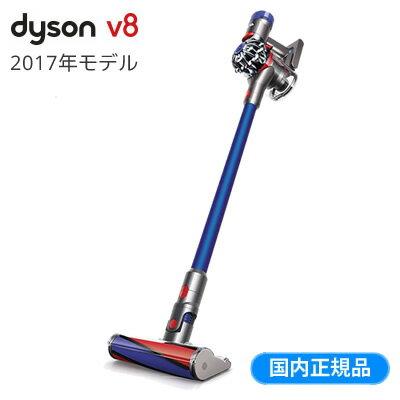 【キャッシュレス5%還元店】ダイソン 掃除機 Dyson V8 Absolute SV10ABL2 サイクロン式クリーナー アブソリュート SV10 ABL2 2017年モデル 国内正規品 【送料無料】【KK9N0D18P】