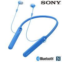 ソニー ワイヤレスステレオヘッドセット カナル型 ワイヤレスイヤホン WI-C400-L ブルー【送料無料】【KK9N0D18P】