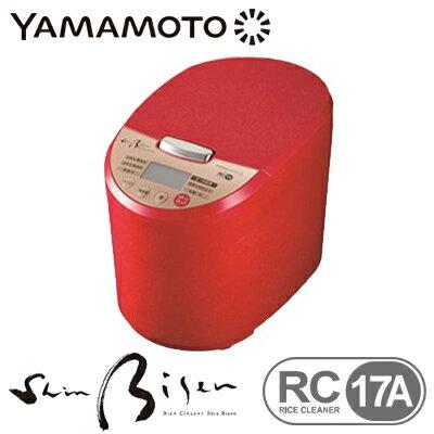 キッチン家電, 精米機 5 5 Shin Bisen YE-RC17ARD KK9N0D18P