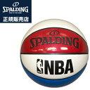 【正規販売店】スポルディング NBA公認 バスケットボール 7号球 アンダーグラス トリコロール 74-973Z【...