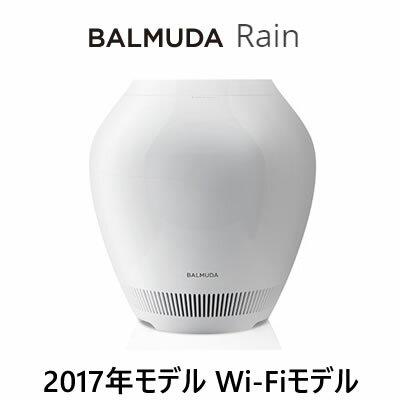バルミューダ レイン 気化式加湿器 BALMUDA Rain Wi-Fiモデル ERN-1100UA-WK ホワイト 【送料無料】【KK9N0D18P】