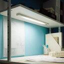 山田照明 Zライト LEDデスクライト 棚下灯 ZM-015W ホワイト ゼットライト【送料無料】【KK9N0D18P】