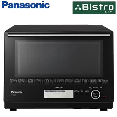 パナソニック 30L スチームオーブンレンジ 3つ星 ビストロ NE-BS805-K ブラック 2段調理【送料無料】【KK9N0D18P】