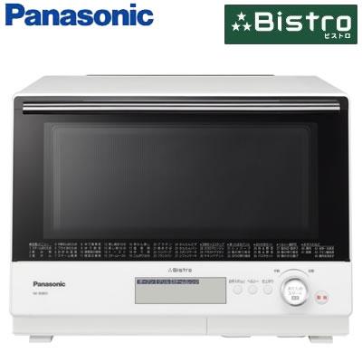 パナソニック 30L スチームオーブンレンジ 3つ星 ビストロ NE-BS805-W ホワイト 2段調理【送料無料】【KK9N0D18P】
