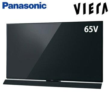 【配送&設置無料】パナソニック 65V型 4K HDR対応 有機ELテレビ ビエラ ULTRA HD PREMIUM FZ1000シリーズ 高品位サウンド TH-65FZ1000 【送料無料】【KK9N0D18P】