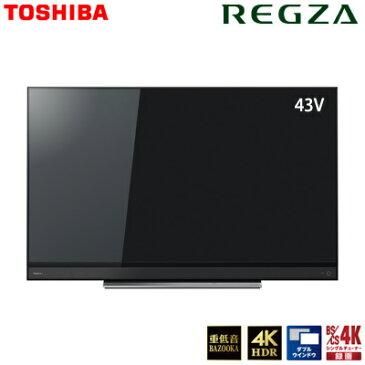 東芝 43V型 4K対応 液晶テレビ レグザ BM620Xシリーズ 重低音バズーカ搭載 43BM620X【送料無料】【KK9N0D18P】