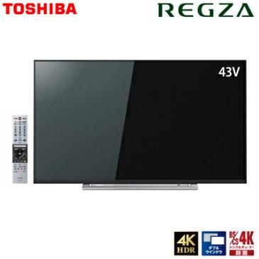 東芝 43V型 4K対応 液晶テレビ レグザ M520Xシリーズ タイムシフトリンク 対応 43M520X【送料無料】【KK9N0D18P】