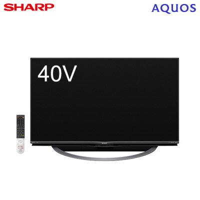 【キャッシュレス5%還元店】シャープ 40V型 液晶テレビ 4K対応 アクオス AJ1ライン 4T-C40AJ1【送料無料】【KK9N0D18P】