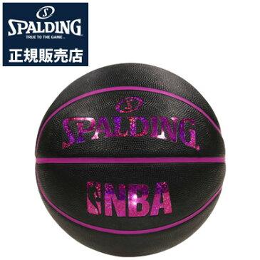 【正規販売店】スポルディング NBA公認 バスケットボール 6号球 ホログラムラバー ブラック/レッド 83-661J【送料無料】【KK9N0D18P】