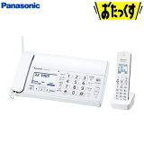 【即納】パナソニック デジタルコードレス普通紙ファクス 子機1台付き おたっくす KX-PD215DL-W ホワイト Panasonic【送料無料】【KK9N0D18P】
