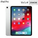Apple 11インチ iPad Pro Wi-Fiモデル 256GB MTXR2J/A シルバー Liquid Retinaディスプレイ MTXR2JA アップル【送料無料】【KK9N0D18P】