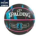 【正規販売店】スポルディング バスケットボール 6号球 女子一般用 フォー ハー ブラック x ブルー SIZE...