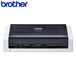 ブラザー A4対応 ドキュメント スキャナー コンパクト 無線LAN タッチパネル液晶搭載 ADS-1700W【送料無料】【KK9N0D18P】