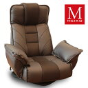 明光ホームテック レバー式 回転座椅子 低反発 リクライニング FRL-AKUROSU-DBR ダークブラウン FRL-アクロス【送料無料】【KK9N0D18P】 1